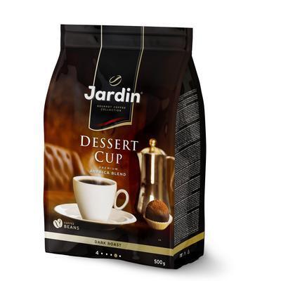 Кофе Жардин Dessert cup 500г