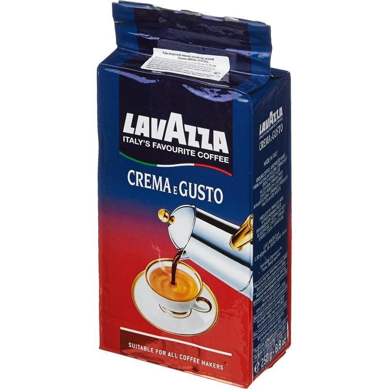Кофе LAVAZZA 250г