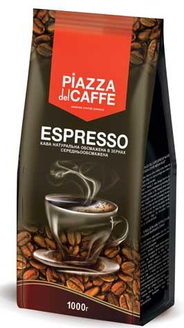"""Кофе """"Пьяцца дель Кафе"""" в зернах 1000г Эспрессо"""